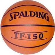 Баскетбольный мяч для игры на улице - SPALDING TF 150 63-686, фото 1